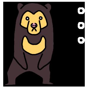 """Nationwide""""Kuma-chan""""dedicated sticker! messages sticker-0"""