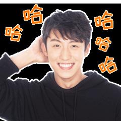 黄景瑜表情包 messages sticker-1