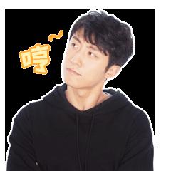 黄景瑜表情包 messages sticker-2