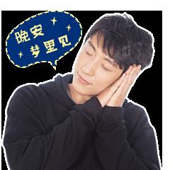 黄景瑜表情包 messages sticker-8