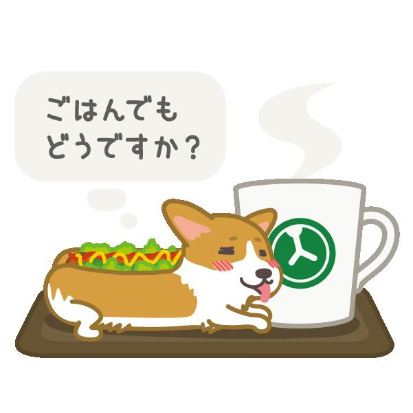 ホットドッグコーギー messages sticker-6