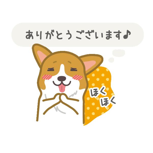 ホットドッグコーギー messages sticker-3