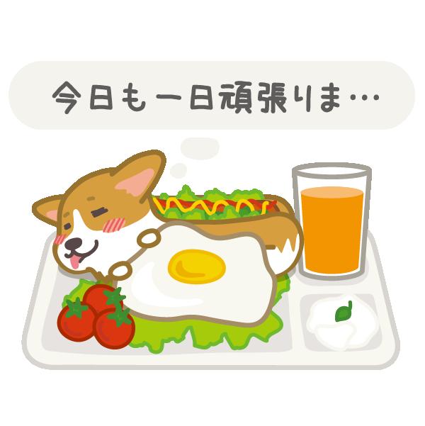 ホットドッグコーギー messages sticker-5