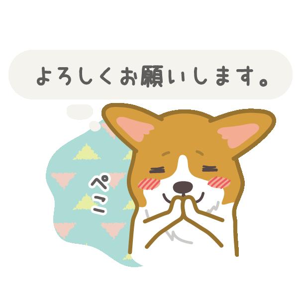 ホットドッグコーギー messages sticker-4