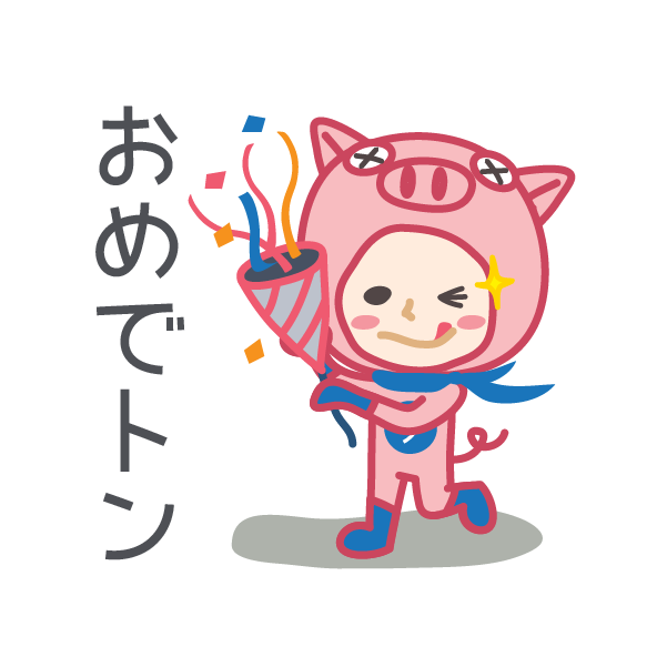 DAJA-RANGERS vol.1 messages sticker-11