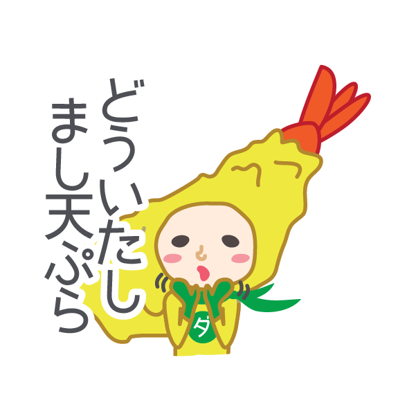 DAJA-RANGERS vol.1 messages sticker-9