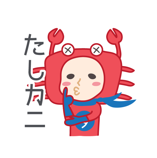 DAJA-RANGERS vol.1 messages sticker-0