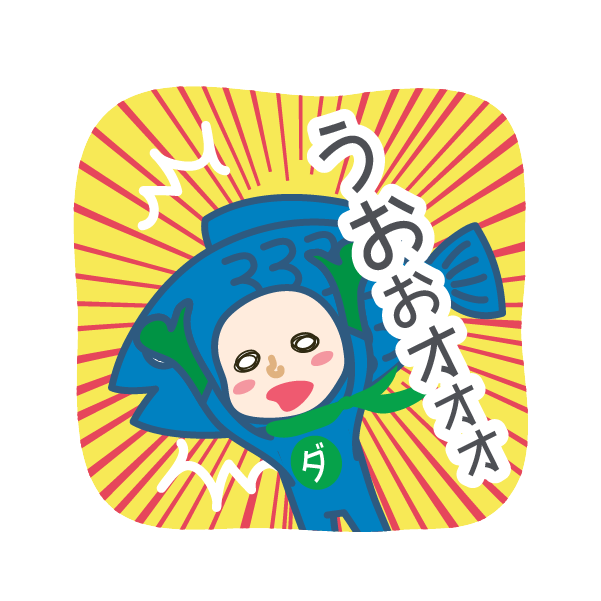 DAJA-RANGERS vol.1 messages sticker-1