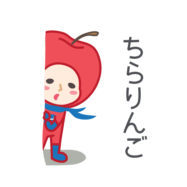 DAJA-RANGERS vol.1 messages sticker-2