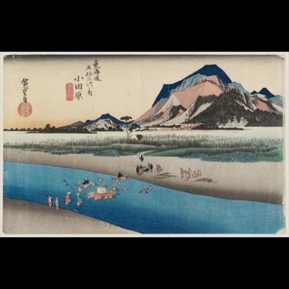 Ukiyo-e Tokaido Road messages sticker-9