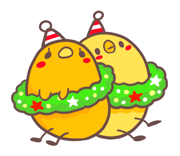 Yelly Xmas The Chicken Stickers messages sticker-8