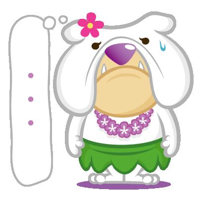 BochAloha(ボチャロハ)Mapuaちゃん Vol.1 messages sticker-6