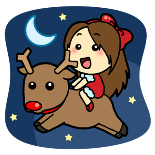 Funny Love Xmas Stickers messages sticker-11