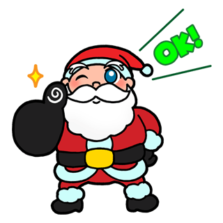 Funny Love Xmas Stickers messages sticker-6