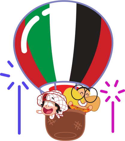 Freej™ UAE Stickers messages sticker-2