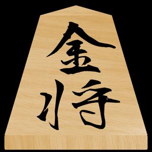 将棋の駒・ステッカー messages sticker-4