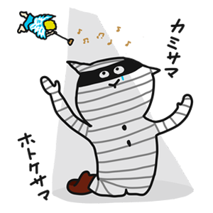 もっとネコデアル messages sticker-9