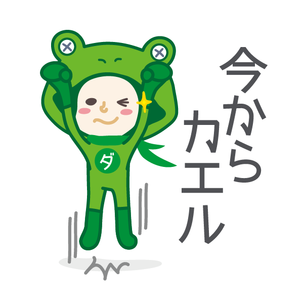 DAJA-RANGERS vol.2 messages sticker-9