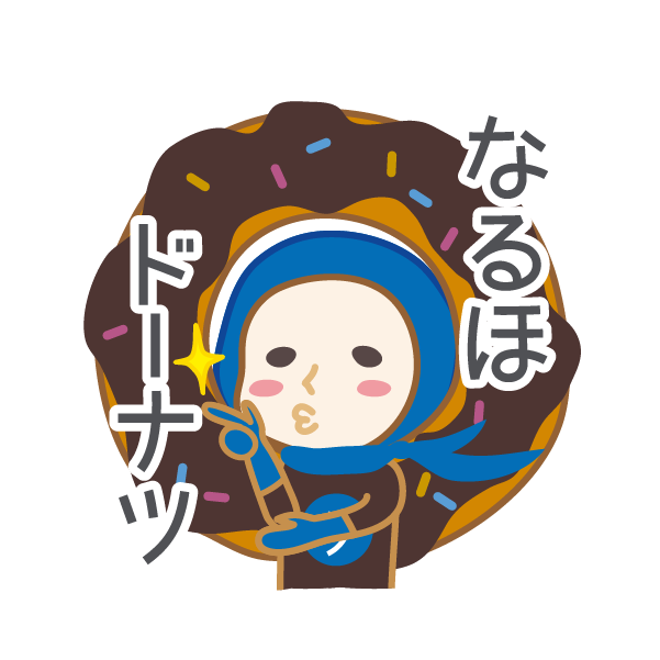 DAJA-RANGERS vol.2 messages sticker-2
