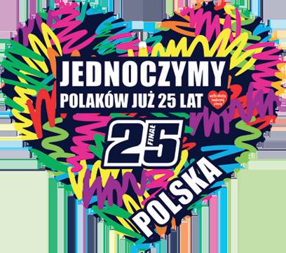 Znaczki WOŚP 25 lat messages sticker-1