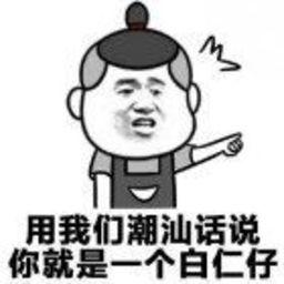 怪诞 - 表情包 messages sticker-11