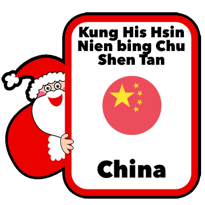 Santa Translator messages sticker-9