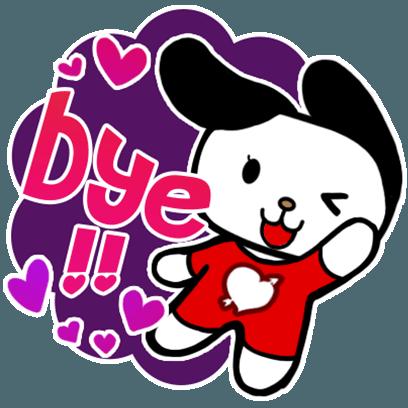 Lovestruck Choose Your Romance messages sticker-1