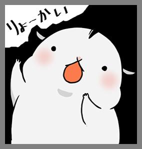 はむスタンプ messages sticker-3