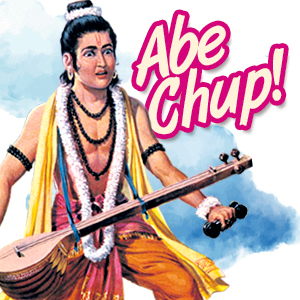 Amar Chitra Katha Stickers messages sticker-8