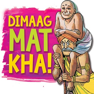 Amar Chitra Katha Stickers messages sticker-4