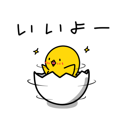 Chick JP Sticker - Season 3 messages sticker-3