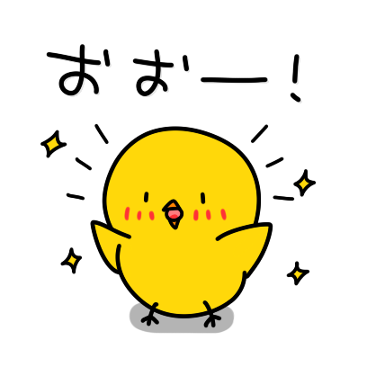 Chick JP Sticker - Season 3 messages sticker-9