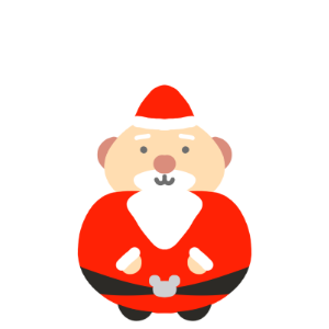 Oh Christmas Tree messages sticker-1