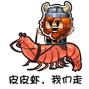 小小航海士:自由开放航海之路 messages sticker-6