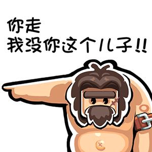 小小航海士:自由开放航海之路 messages sticker-7