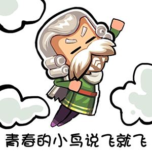 小小航海士:自由开放航海之路 messages sticker-5