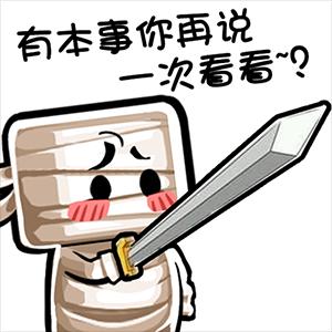 小小航海士:自由开放航海之路 messages sticker-0