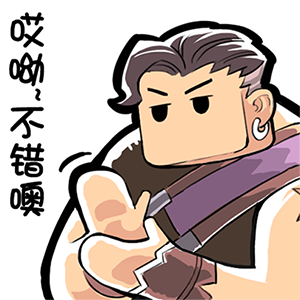 小小航海士:自由开放航海之路 messages sticker-1