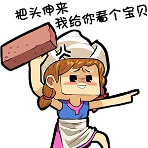 小小航海士:自由开放航海之路 messages sticker-3