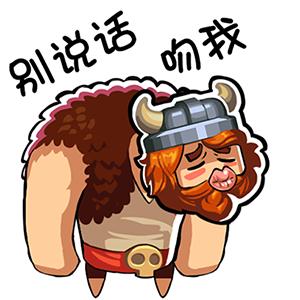 小小航海士:自由开放航海之路 messages sticker-4