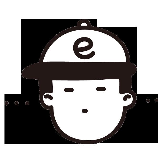 SSG 배송이 - SSG Sticker messages sticker-9