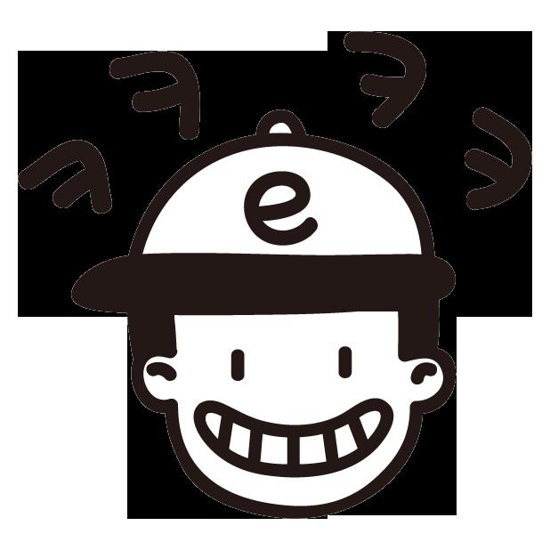 SSG 배송이 - SSG Sticker messages sticker-5