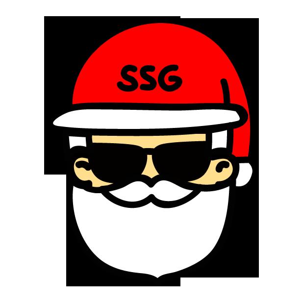 SSG 배송이2 - SSG Sticker messages sticker-10