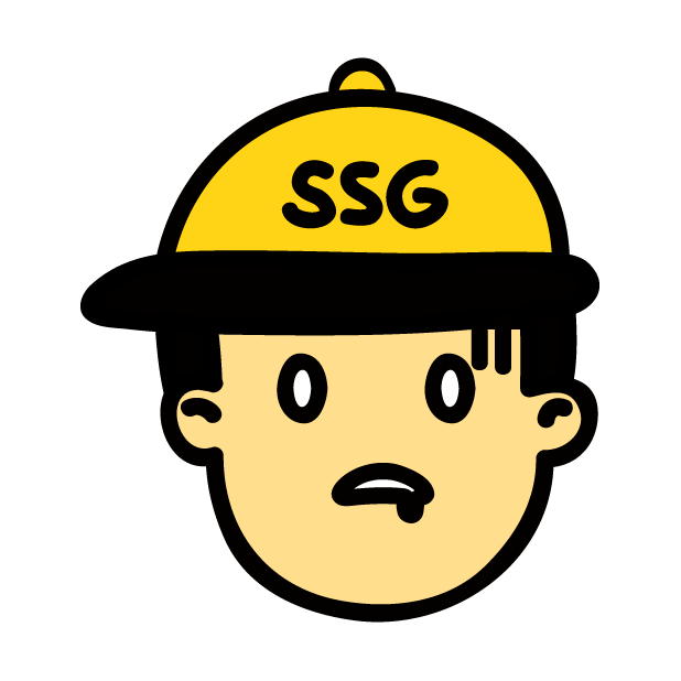 SSG 배송이2 - SSG Sticker messages sticker-3