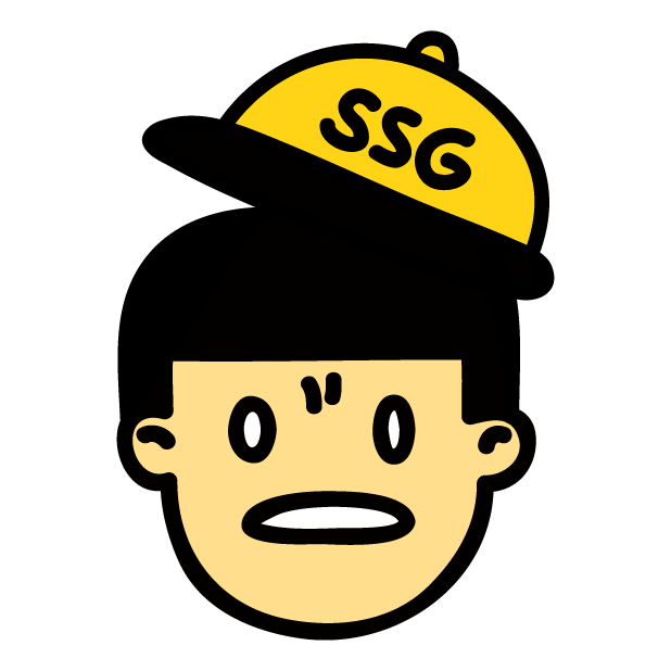 SSG 배송이2 - SSG Sticker messages sticker-6