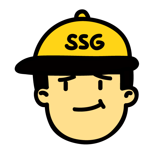 SSG 배송이2 - SSG Sticker messages sticker-1