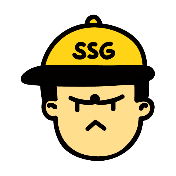 SSG 배송이2 - SSG Sticker messages sticker-2