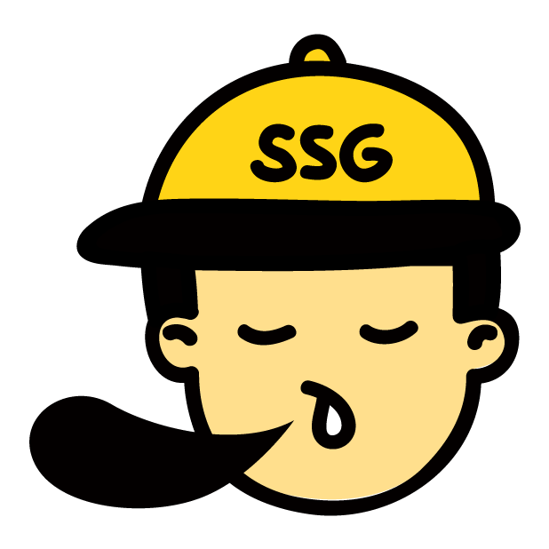 SSG 배송이2 - SSG Sticker messages sticker-4
