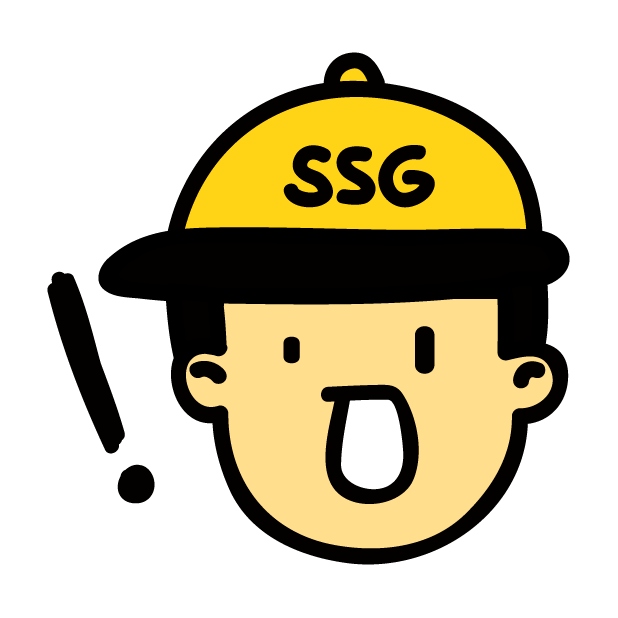 SSG 배송이2 - SSG Sticker messages sticker-5