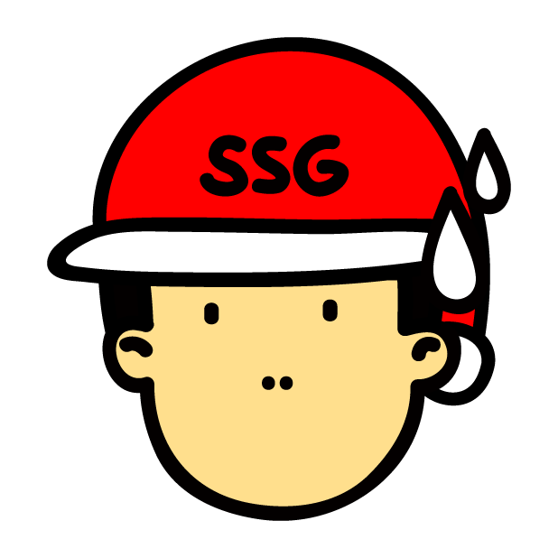 SSG 배송이2 - SSG Sticker messages sticker-11